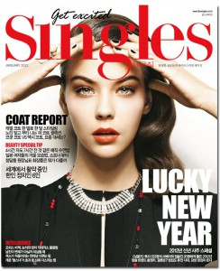 singles_201201cover